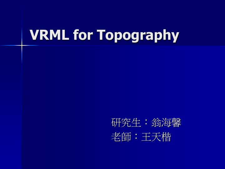Vrml for topography