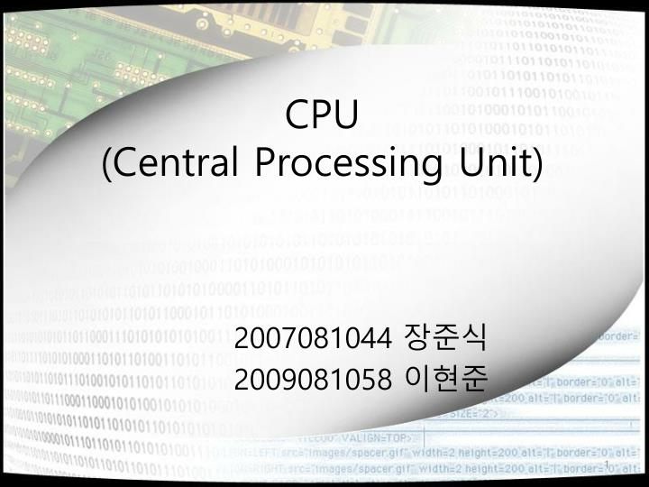 cpu central processing unit n.