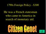 1790s foreign policy 300