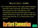 war of 1812 1000