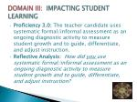domain iii impacting student learning