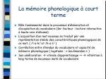 la m moire phonologique court terme