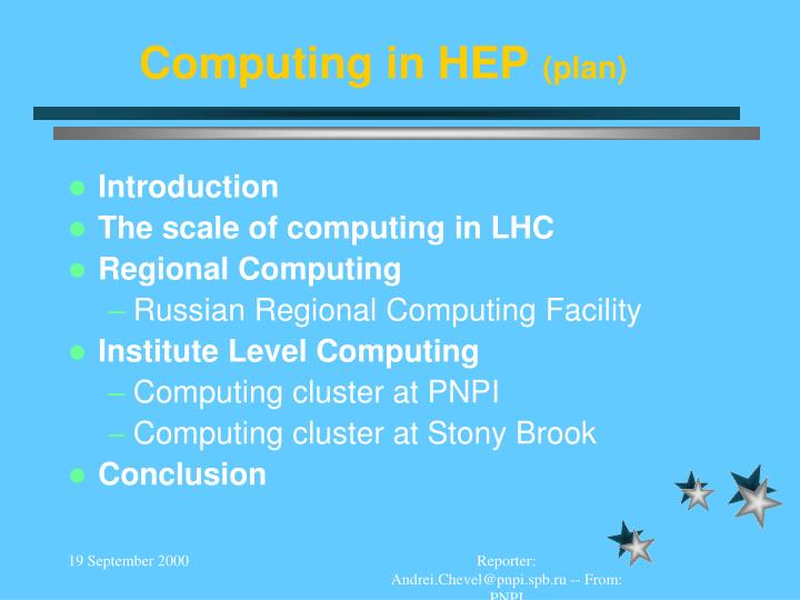 computing in hep plan n.