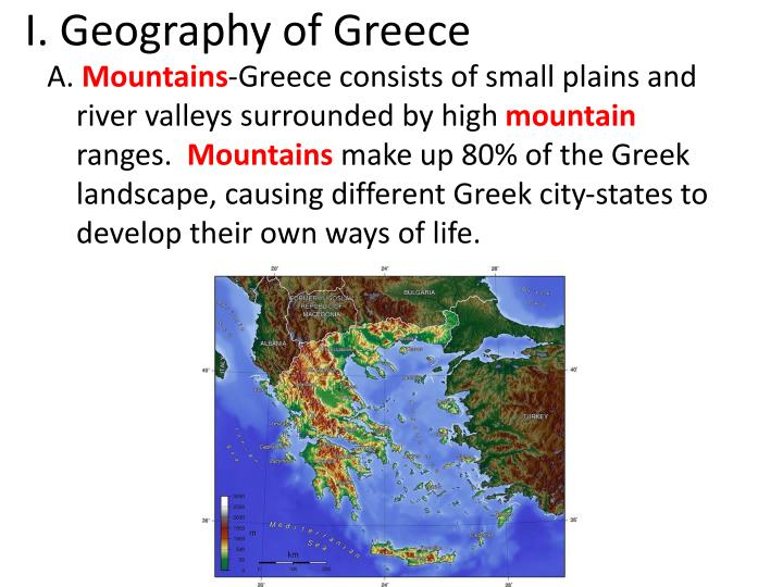 i geography of greece n.