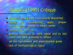 alcock s 1990 critique