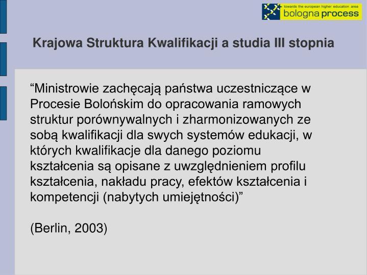 Krajowa Struktura Kwalifikacji a studia III stopnia