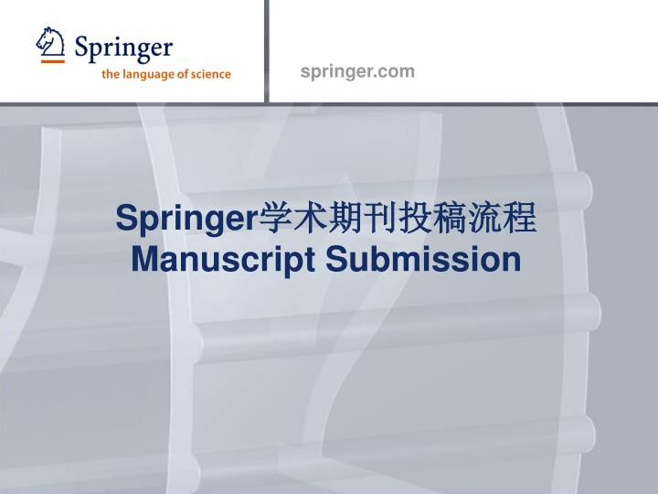 springer manuscript submission n.