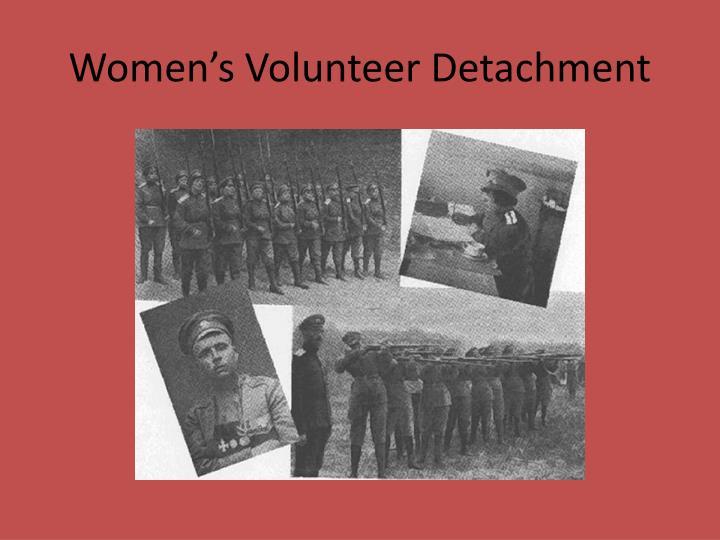 Women's Volunteer Detachment