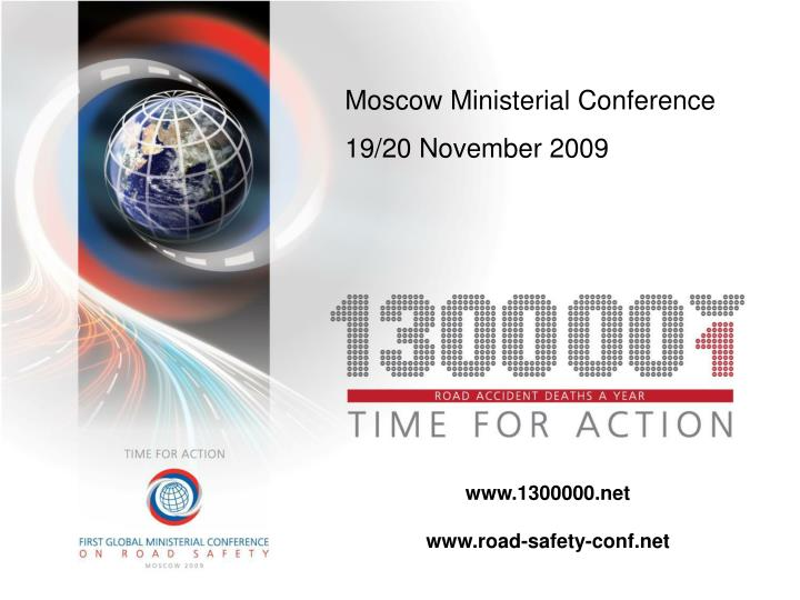 Moscow Ministerial Conference
