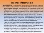 teacher information1