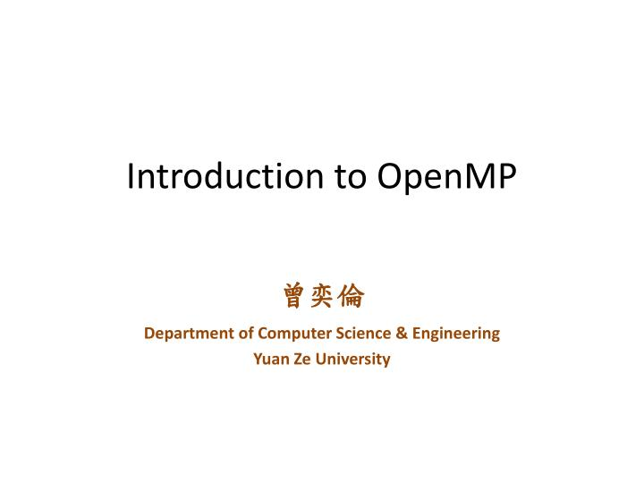 introduction to openmp n.