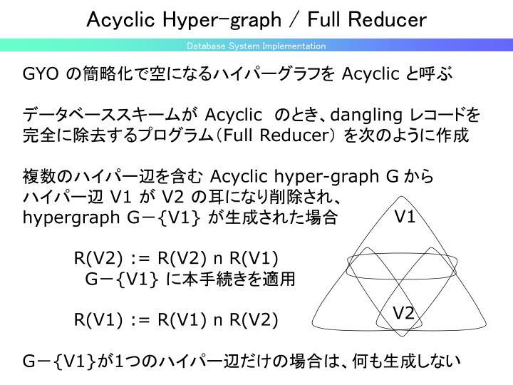 Acyclic Hyper-graph / Full Reducer