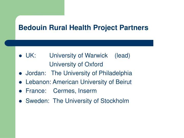 Bedouin rural health project partners