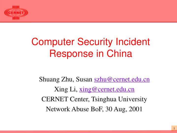computer security incident response in china n.