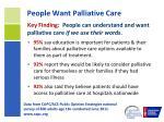 people want palliative care