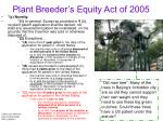 plant breeder s equity act of 2005
