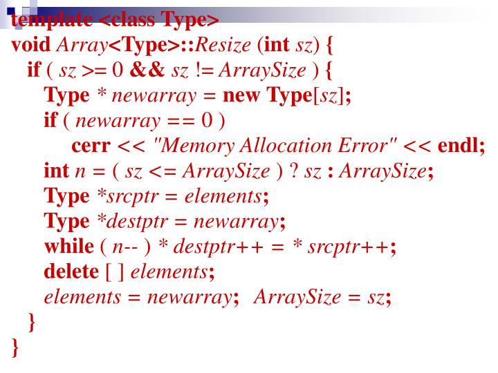 template <class Type>