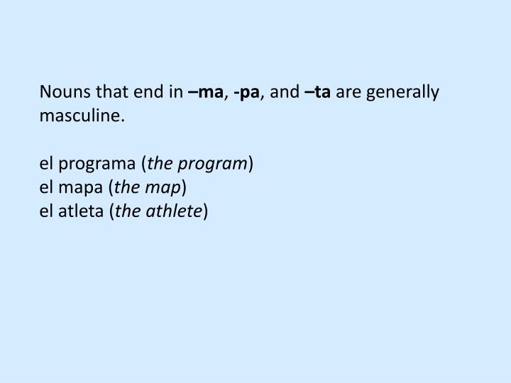 Nouns that end in