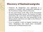 discovery of ga itas rasa graha