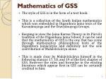 mathematics of gss