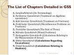 the list of chapters detailed in gss
