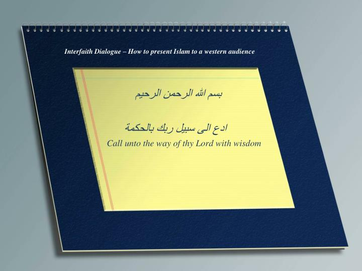 interfaith dialogue how to present islam to a western audience n.