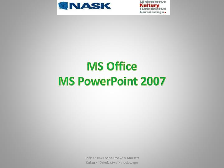 Ms office powerpoint знакомство с