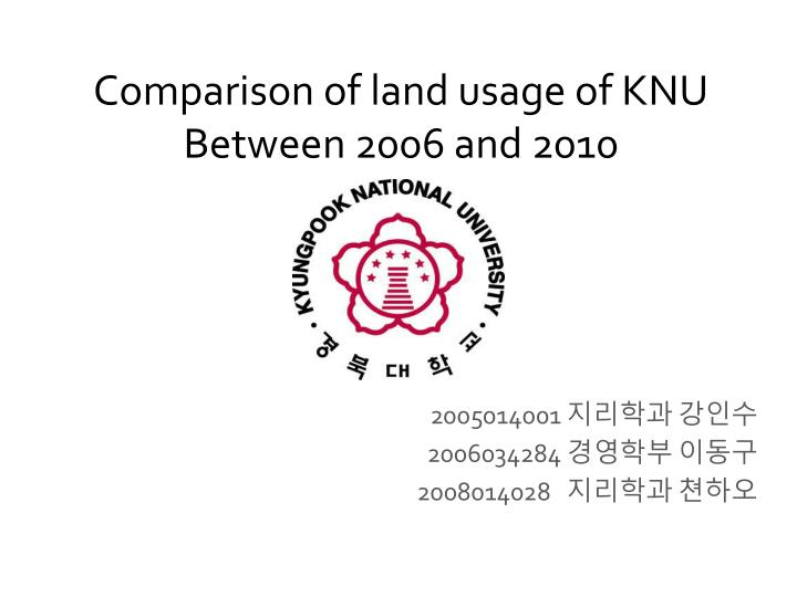 comparison of land usage of knu between 2006 and 2010 n.