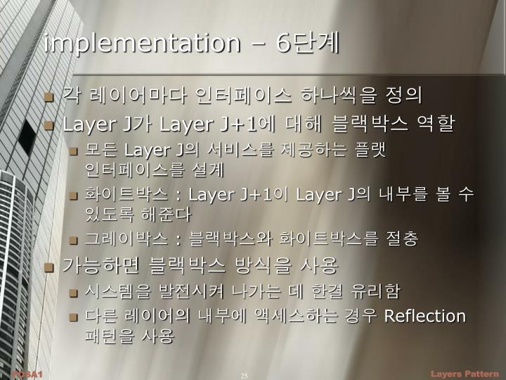 implementation – 6