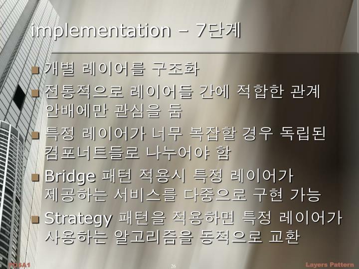 implementation – 7