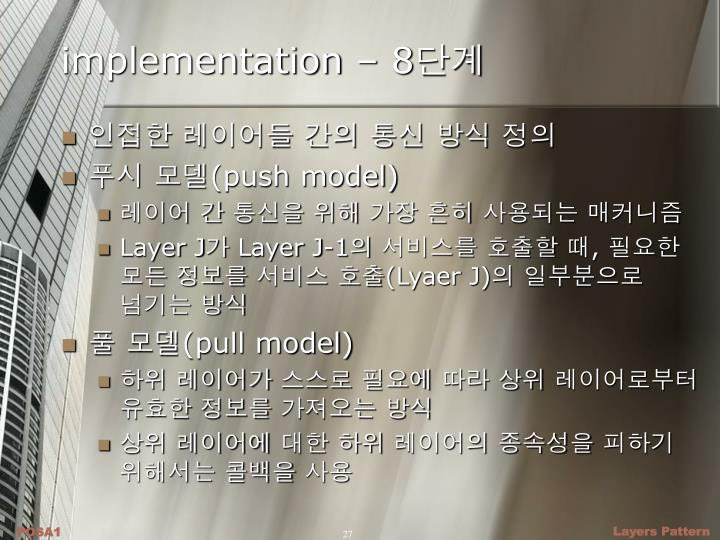 implementation – 8