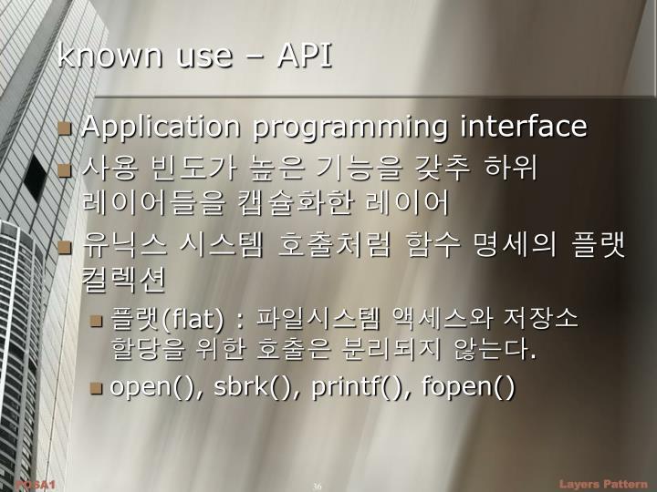 known use – API