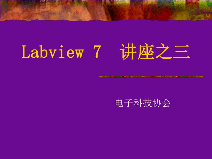 labview 7 n.