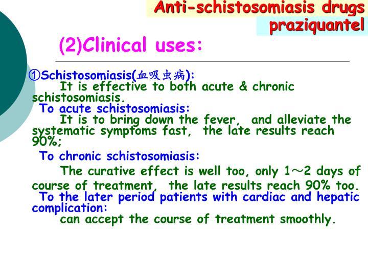 Anti-schistosomiasis drugs