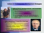 culture in contemporary development strategies