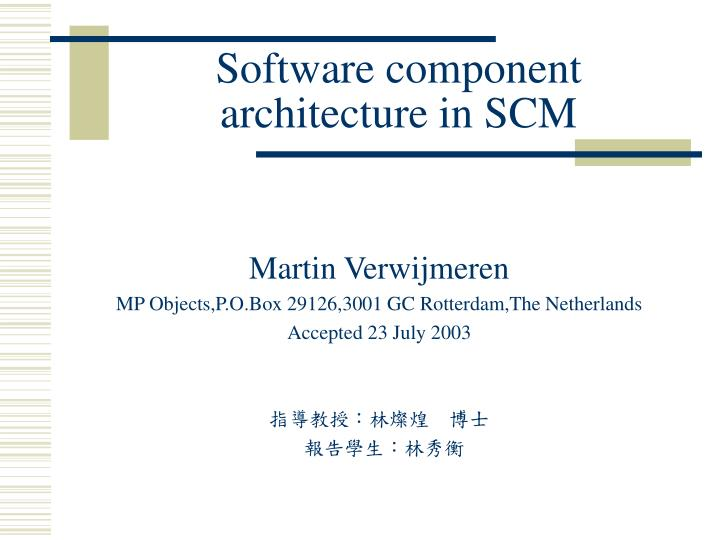 software component architecture in scm n.