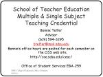 school of teacher education multiple single subject teaching credential