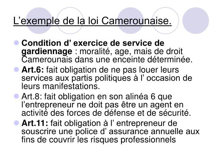 L'exemple de la loi Camerounaise.