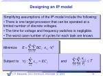 designing an ip model