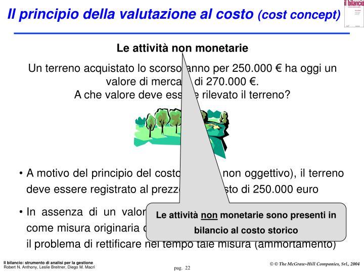 Il principio della valutazione al costo