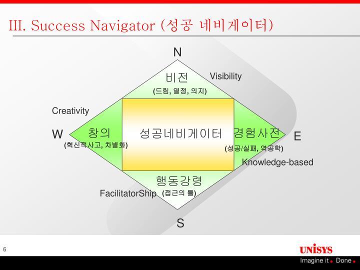 III. Success Navigator (