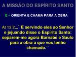 a miss o do esp rito santo3