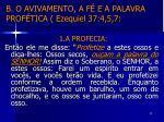 b o avivamento a f e a palavra prof tica ezequiel 37 4 5 7