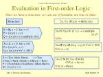evaluation in first order logic