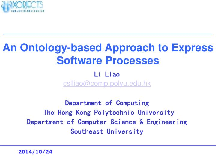 an ontology based approach to express software processes n.