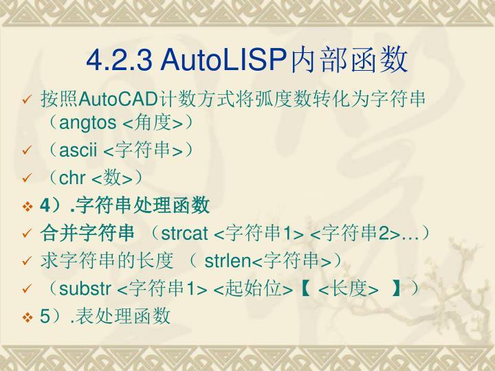4.2.3 AutoLISP