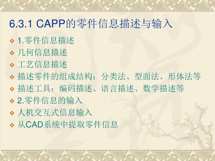 6.3.1 CAPP