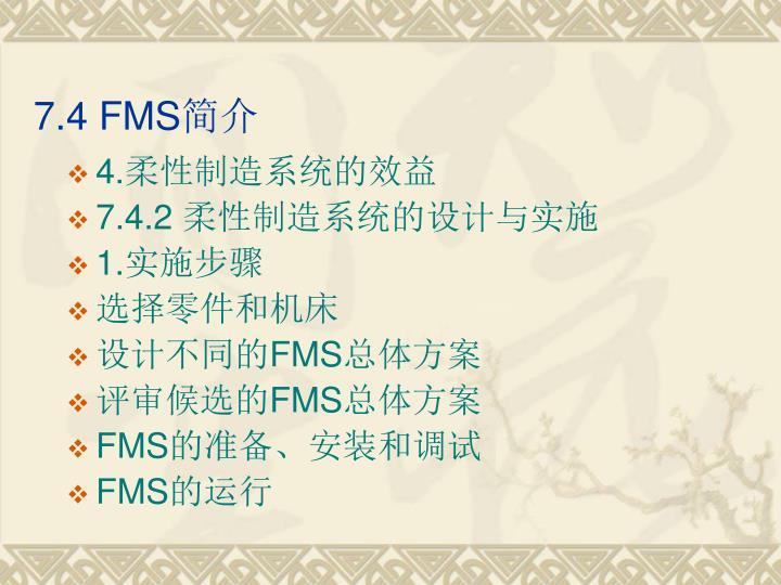 7.4 FMS