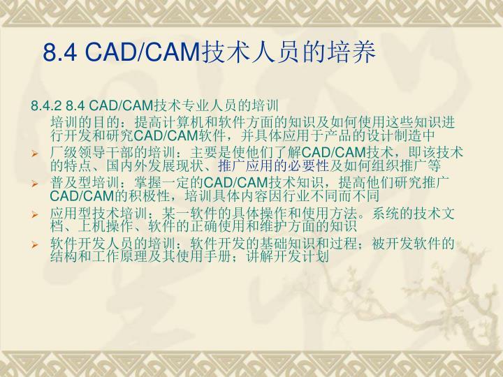 8.4 CAD/CAM