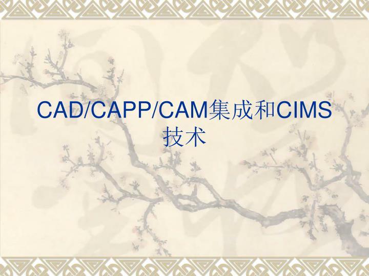 CAD/CAPP/CAM